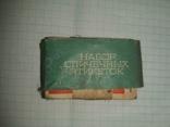 Набор спичечных этикеток 100 штук 1976 год, фото №5