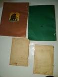 Разная детская литература СССР, фото №3