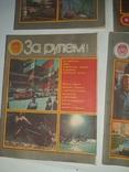 """4 журнала """"За рулем"""" Выпуски: 12-й, 1979 года и 1,2,8-й 1980 года, фото №3"""