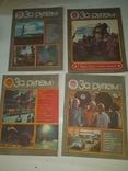 """4 журнала """"За рулем"""" Выпуски: 12-й, 1979 года и 1,2,8-й 1980 года, фото №2"""