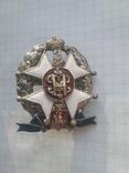 Полковой знак лейб гвардии московского полка, копия, фото №4