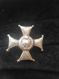 Полковой знак беломорского полка, копия, фото №2