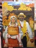 Соцреализм С Хлебом-Солью 1974 г., Беспалов Иван Николаевич (1908-1988), фото №2