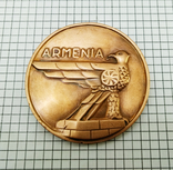 Настольная медаль. 25 лет Ереванскому электроаппаратному заводу, фото №4