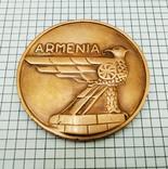Настольная медаль. 25 лет Ереванскому электроаппаратному заводу, фото №9