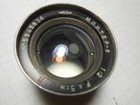 Объектив,часть объектива Юпитер-8 1:2 F5 см №5945834, фото №5