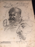 Альбом художника Болдырева, фото №5