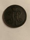 Две копейки 1841. Копия., фото №4