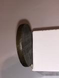 Две копейки 1841. Копия., фото №9