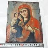 Икона. Присвятой Богородицы. Праворучицы, фото №2