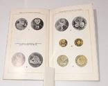 Памятные и юбилейные монеты СССР. 1990г., фото №4