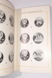 Памятные и юбилейные монеты СССР. 1990г., фото №7