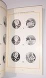 Памятные и юбилейные монеты СССР. 1990г., фото №8
