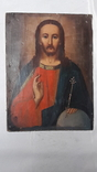 Икона Иисуса Хреста. ( дерево)3, фото №2