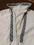 Вышитая рубаха N 2, фото №5