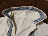 Вышитая рубаха N 2, фото №7