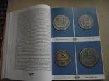 Монеты и боны России и СССР, фото №7