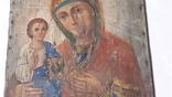 Икона Божьей Матери.(Троеручица), фото №6