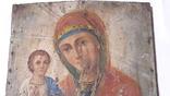 Икона Божьей Матери.(Троеручица), фото №7