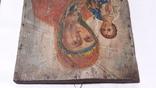 Икона Божьей Матери.(Троеручица), фото №9