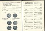 Рідкісний каталог Курт Дост Монети в Пруссії. 1525-1821, фото №5