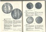 Рідкісний каталог Курт Дост Монети в Пруссії. 1525-1821, фото №7
