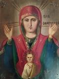 Икона Знамение Пресвятой Богородицы (Богоматерь Знамение) Размер 23 на 30 см, фото №2