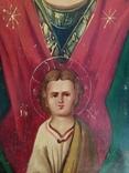 Икона Знамение Пресвятой Богородицы (Богоматерь Знамение) Размер 23 на 30 см, фото №3
