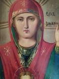 Икона Знамение Пресвятой Богородицы (Богоматерь Знамение) Размер 23 на 30 см, фото №6
