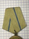 Медаль за оборону Одессы СССР. Копия, фото №4