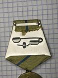 Медаль за оборону Одессы СССР. Копия, фото №6