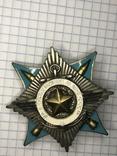 Орден за службу родине СССР. Копия, фото №8