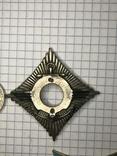 Орден за службу родине СССР. Копия, фото №9