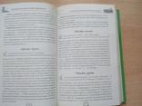 """Сокол""""Домашние заготовки""""., фото №10"""