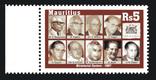 Маврикий 2007 - Политики, фото №2