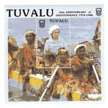 Тувалу 1988 - 10 лет независимости, фото №2