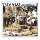 Тувалу 1988 - 10 лет независимости. Блок (2), фото №2