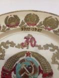 Тарелка агитационная 30 лет советской власти 1917 - 1947г ссср 24 см-1 шт, фото №3