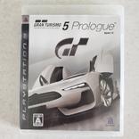 Gran Turismo 5 Prologue (PS3), фото №2