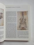 1992-93 - 2 ТОМА - Il Disegno - I Grandi Collezionisti - le collezioni pubbliche italiane, фото №7