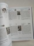 2006 Астрология. Тайный язык судьбы. Д. Элфферс, Г. Голдшнайдер 815 стр., фото №8