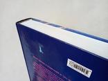 2006 Астрология. Тайный язык судьбы. Д. Элфферс, Г. Голдшнайдер 815 стр., фото №12