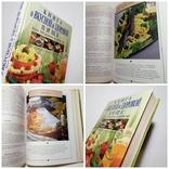 2006 О вкусной и здоровой пище. 2000 рецептов, кулинария, фото №2