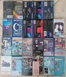 Видеокассеты, 23 шт., фото №3