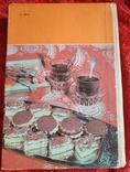 """500 видов домашнего печенья из Венгерской кухни изд. """"Карпаты"""" 1987 год., фото №8"""