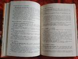 """500 видов домашнего печенья из Венгерской кухни изд. """"Карпаты"""" 1987 год., фото №10"""