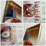 2007 Микроволновая кухня, большой формат, фото №2