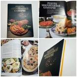 2005 Рецепты микроволновой кулинарии, большой формат, фото №2