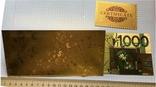 Позолоченная сувенирная банкнота 1000 Euro в подарочном конверте + сертификат / сувенір, фото №3
