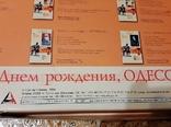 Одесса видео коллекционное издание кино, фото №10